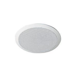 Ceiling-Mounted Speaker, Ceiling-Mounted Speaker malaysia, Ceiling-Mounted Speaker supplier malaysia, Ceiling-Mounted Speaker sourcing malaysia.
