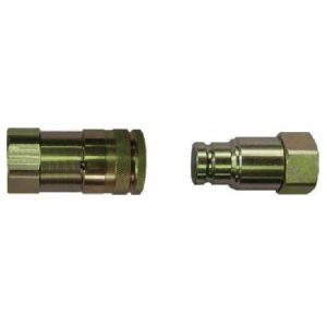 HF Series ISO 16028 Flush Face Type, HF Series ISO 16028 Flush Face Type malaysia, HF Series ISO 16028 Flush Face Type supplier malaysia, HF Series ISO 16028 Flush Face Type sourcing malaysia.